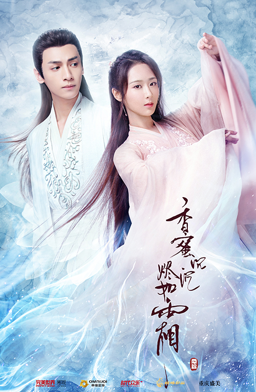 Ashes of Love: Runyu and Jinmi