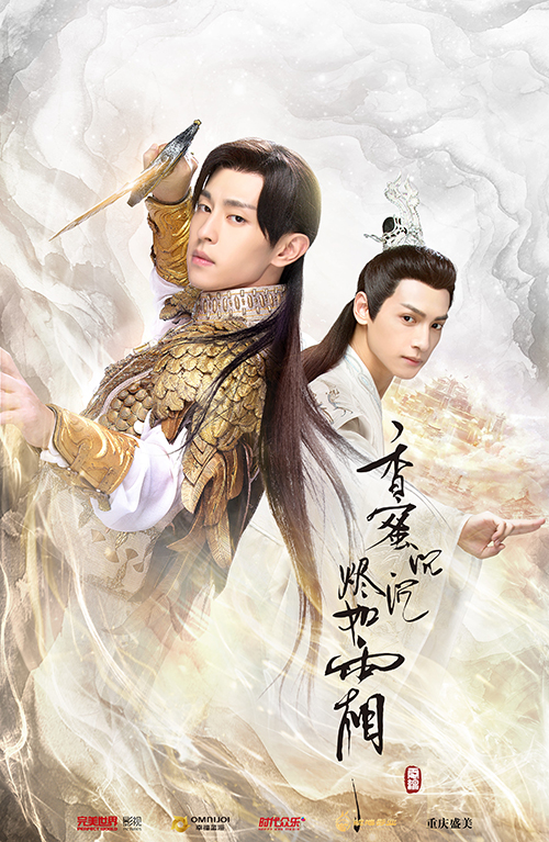 Ashes of Love: Xufeng and Runyu