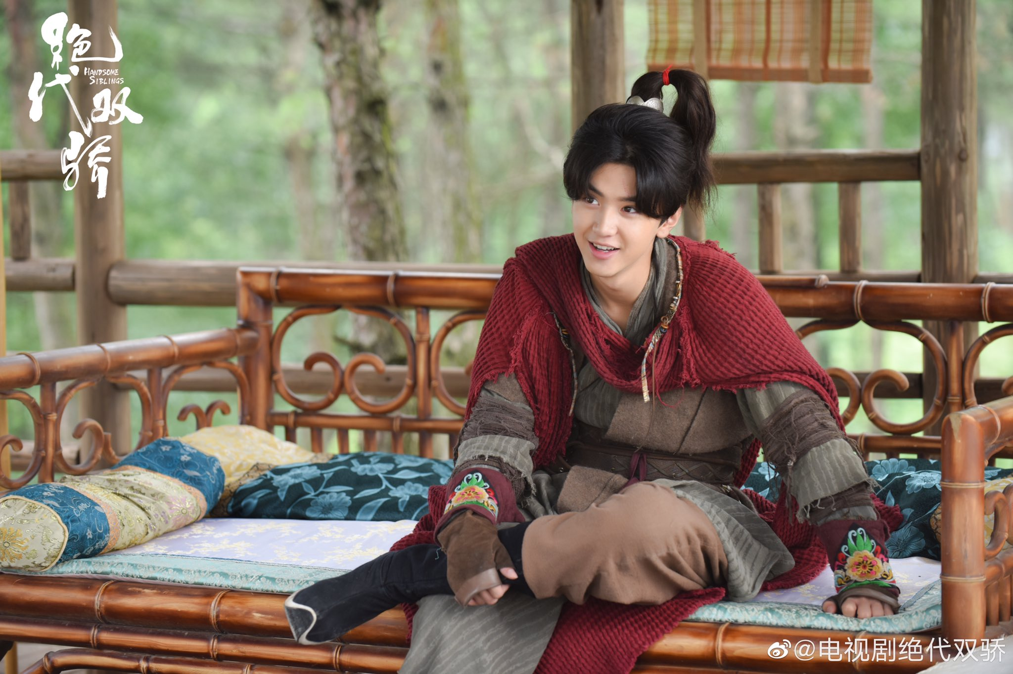 Handsome Siblings: Xiao Yu'er on a bed