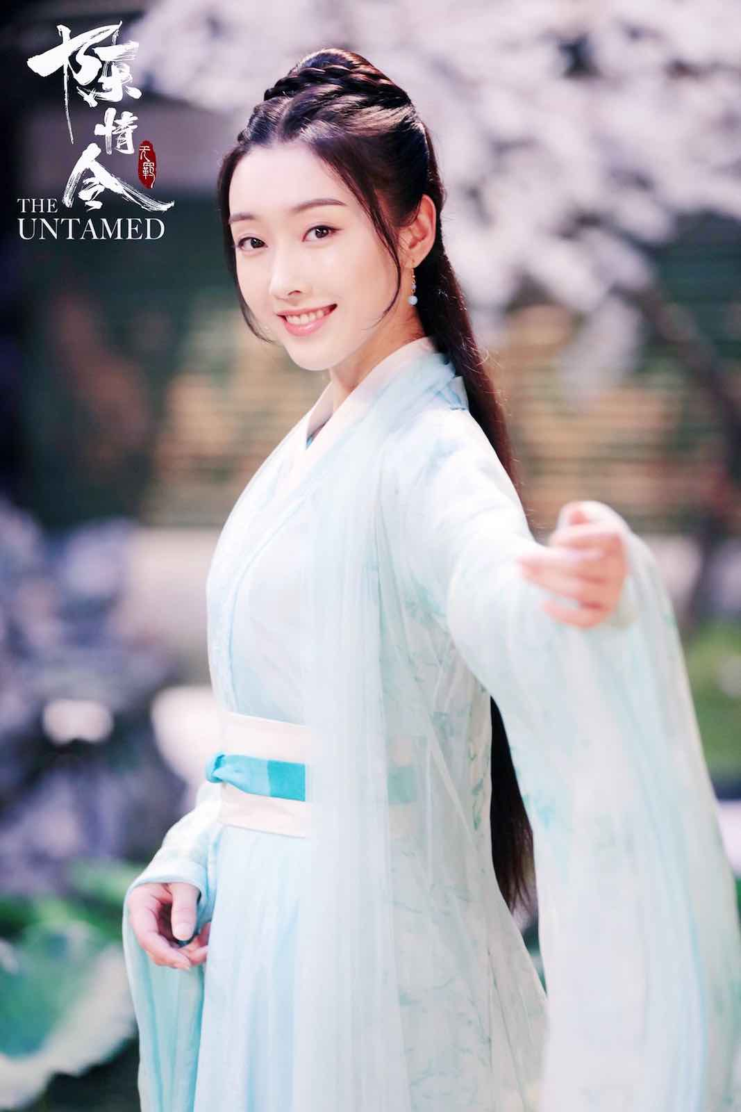 The Untamed: Jiang Yanli