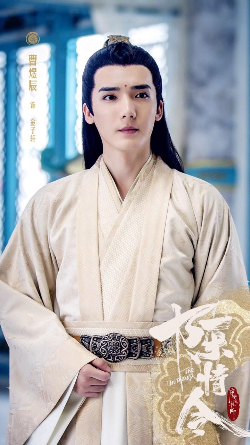 The Untamed: Jin Zuxian