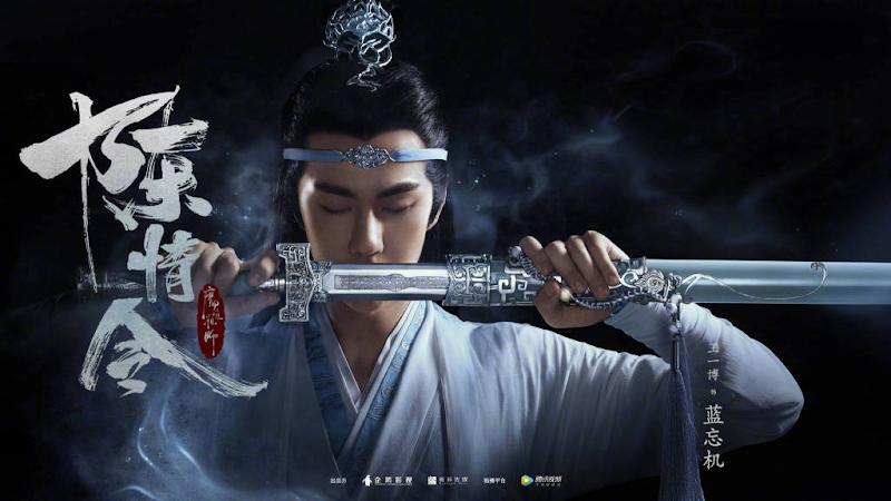 The Untamed: Lan Wangji