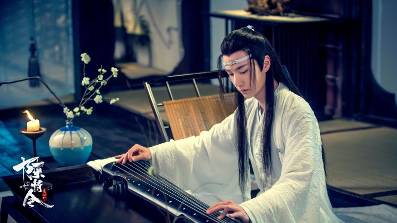 The Untamed: Lan Zhan plays the guqing